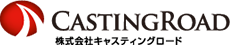 株式会社キャスティングロード ロゴ画像
