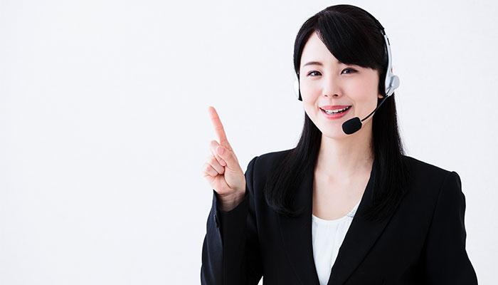 コールセンターにおけるKGIとKPIについて。適切かつ具体的に設定することでセンター運営の質を上げることができる