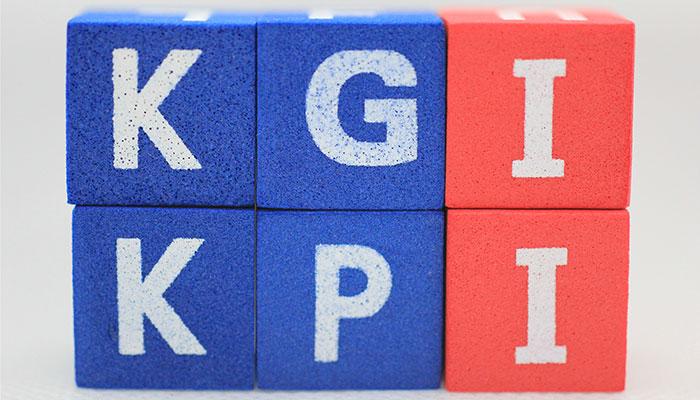 コールセンターにおけるKGIとは。自社の利益につながる指標を設定することが重要