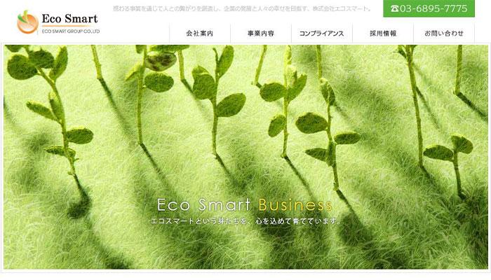 株式会社エコスマート